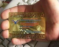 Материалы для выполнения визиток