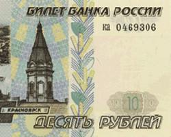 О процессе печатания денег