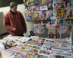 Изготовление журналов: виды