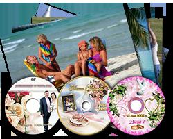 Полиграфия для компакт-дисков