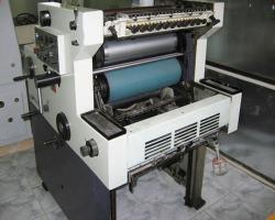 Оборудование для производства печатной