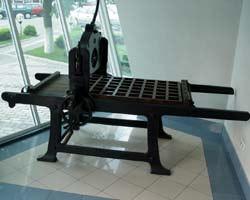 Первый печатный станок от Иоганна