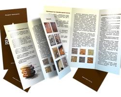 Разнообразие печатных технологий