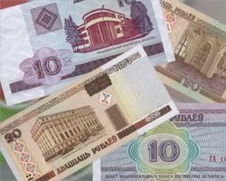 Ресурс для печати денежных банкнот