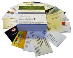 Все об изготовлении визитных карточек