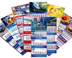 Изготовление и дизайн календарей