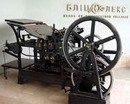 Способы и виды печати используемые в полиграфии