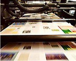 Как рождается печатная продукция