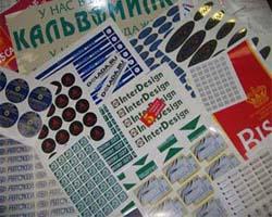 Основные способы печати наклеек
