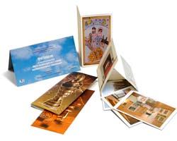 Печать и изготовление приглашений