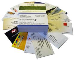 Технология изготовления визиток