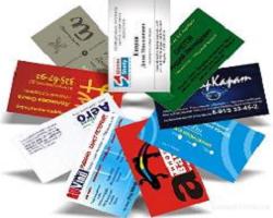 Визитная карточка - лицо компании