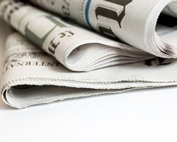 Подготовка и изготовление газет