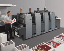 Технология сухой офсетной печати