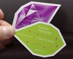 Дизайн и создание визиток в полиграфии